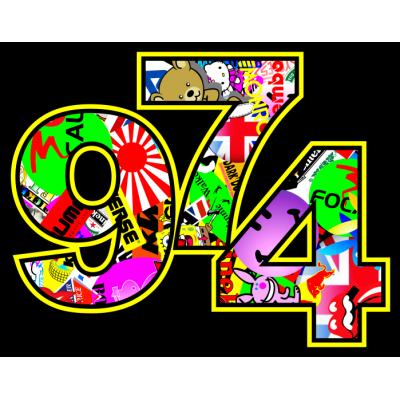 974 bombing M